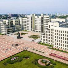 Фотофакт: белорусские депутаты голосуют бумажками
