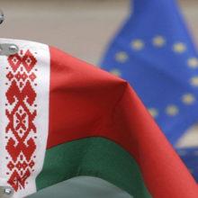Готова ли Беларусь к Восточному партнёрству