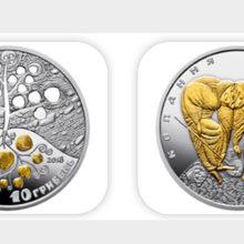 Нацбанк одной из стран выпустил монету, посвященную копанию картошки