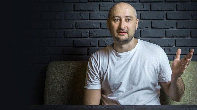 Бабченко застрелили в Киеве