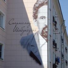 В Гомеле состоится выставка к 150-летию со дня рождения архитектора Станислава Шабуневского