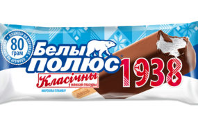 В Беларуси возродили старый пломбир без Е-добавок