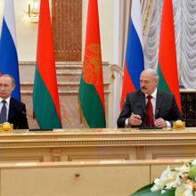 В Минске пройдет заседание Высшего государственного совета Союзного государства