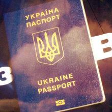 Виза для безвиза: Украину лишают «главного достижения майдана»