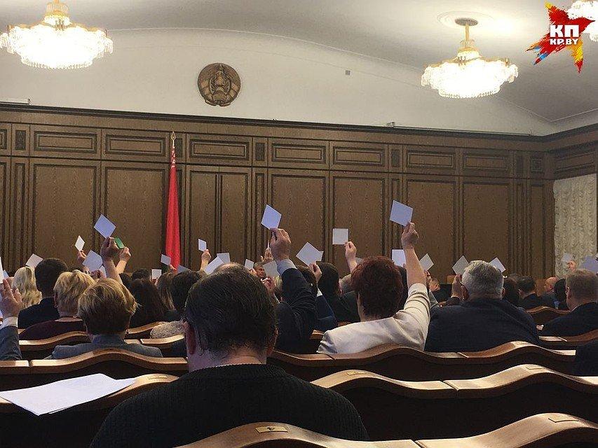 белорусские депутаты