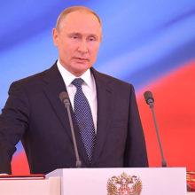 В Москве прошла инаугурация Владимира Путина