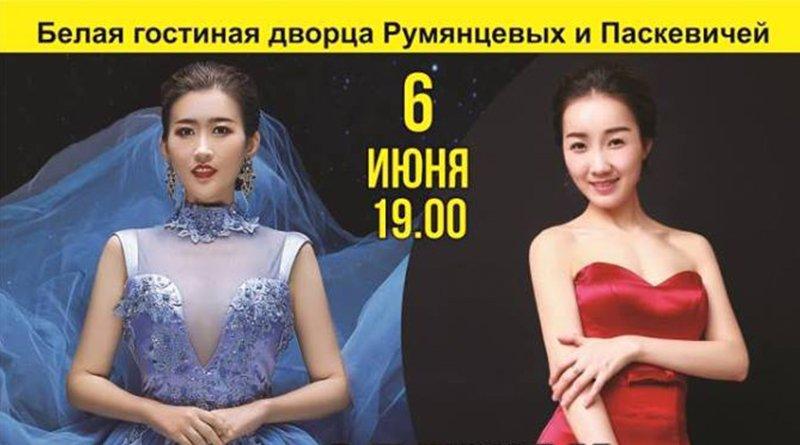 Гэлимэн Чжу и Ся Чжан