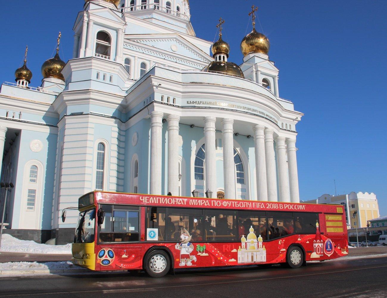 ЧМ 2018 принесёт Беларуси