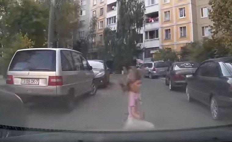 ДТП с участием детей