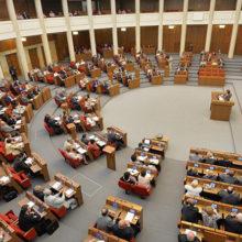 Депутаты рассмотрели изменения в законы