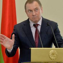 Макей опроверг слова Лукашенко о потере независимости Беларуси