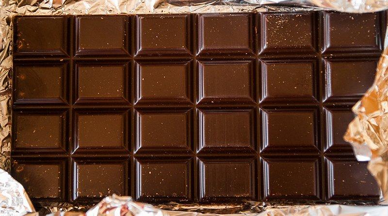"""Шоколадная плитка """"Президент эксклюзив"""""""