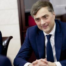 По мнению аналитиков, послом РФ в Беларуси может стать Сурков