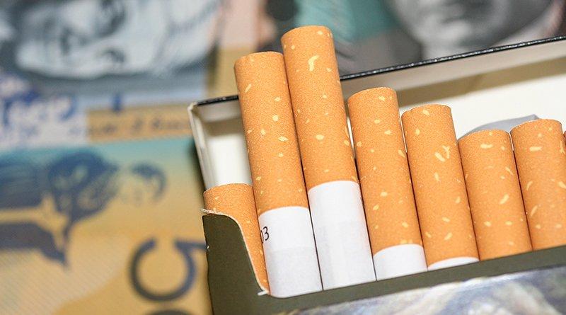 подорожают сигареты