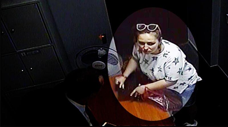 разыскивается женщина
