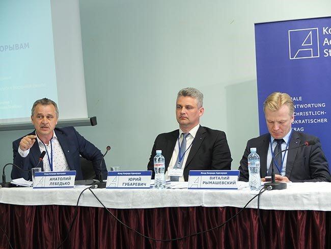 белорусская оппозиция
