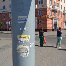 Серая схема «кредитов» по которой наживаются на белорусах