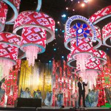 Фестиваль «Славянский базар» посвятил сегодняшний день Союзному государству