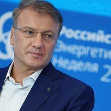 Греф назвал Беларусь выгодным рынком для инвестирования
