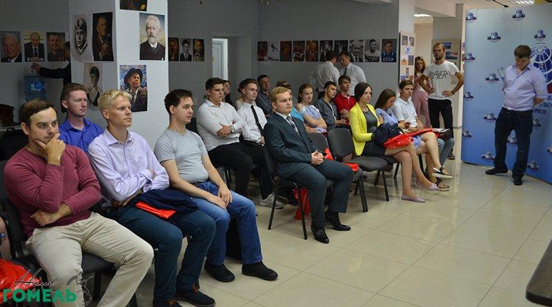 Международный форум лидеров НКО Союзного государства