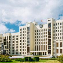Совмин обсудил планы экономического развития Беларуси на 2019 год