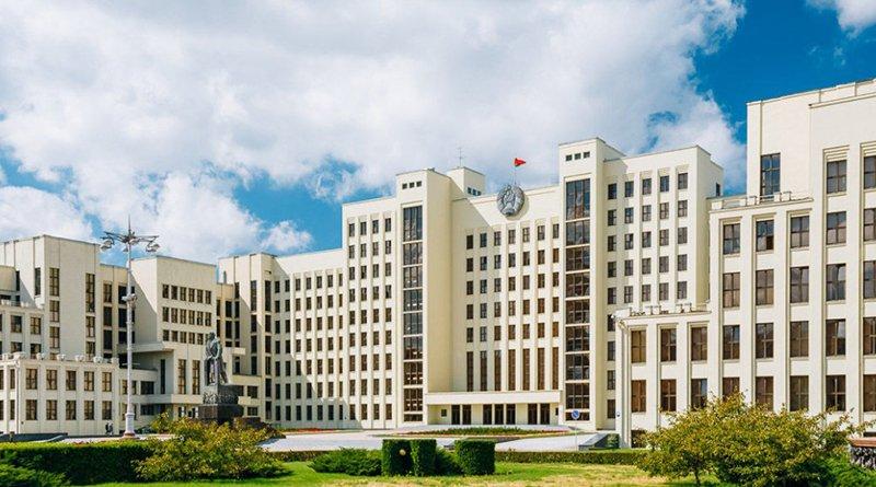 планы экономического развития Беларуси