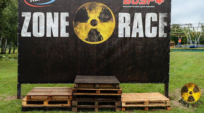 Zone Race