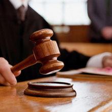 В Минске проходит суд над руководителями профсоюза РЭП