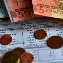 В систему расчетов и оплаты ЖКУ внесли изменения