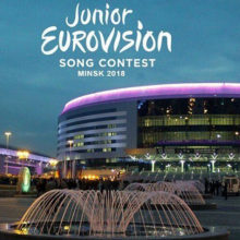 Ведущей детского «Евровидения-2018» хочет стать Ксения Ситник