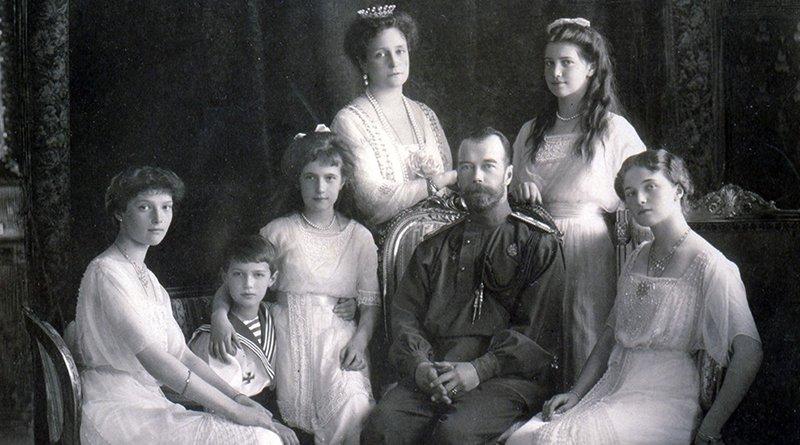 подлинность останков Николая II и его семьи