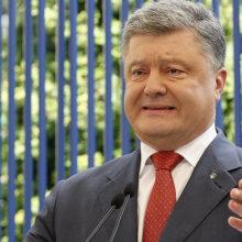 В Украине возбудили дело о госизмене Порошенко