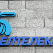 «Белтелеком» повысит тарифы на интернет