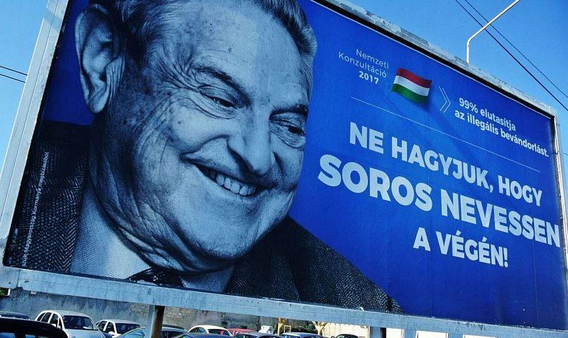 Агитационный плакат с изображением Джорджа Сороса в Венгрии