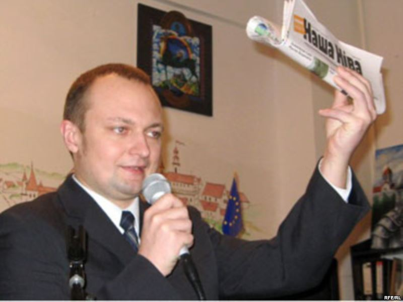 Андрей Скурко