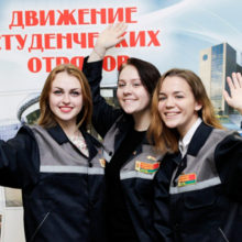 Генпрокуратура заинтересовалась деятельностью БРСМ