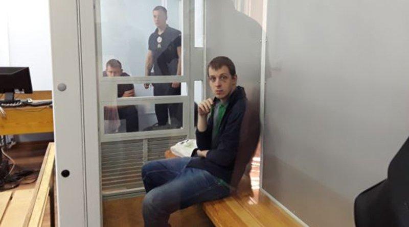 Юрий Политик