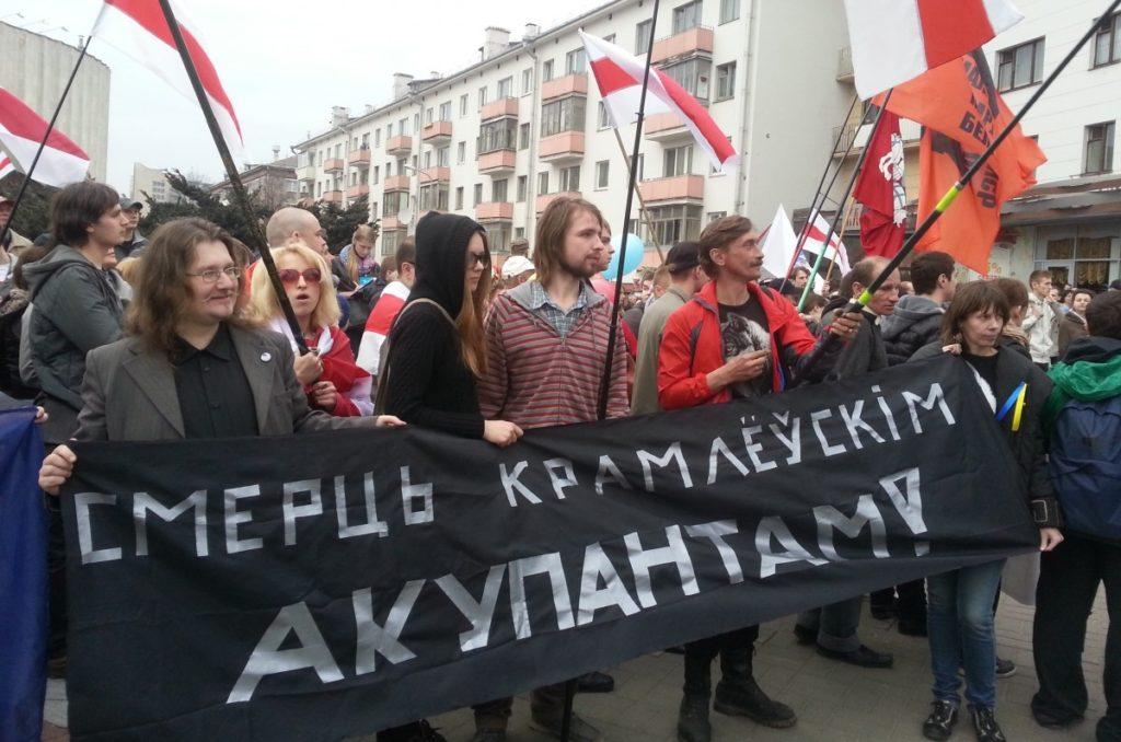 Белорусские националисты