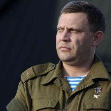 Глава ДНР Захарченко убит во время теракта в кафе «Сепаратист»