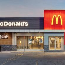 В Гомеле начали подготовку для строительства ресторана «МакДональдс»