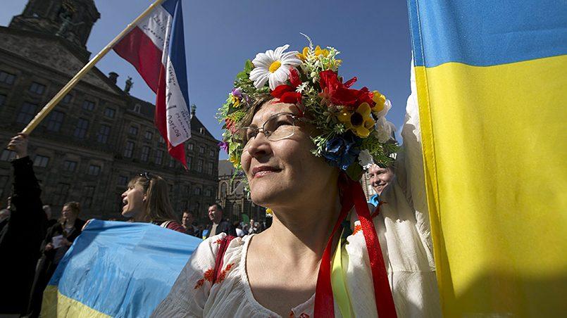 Отношение Украины к Европе