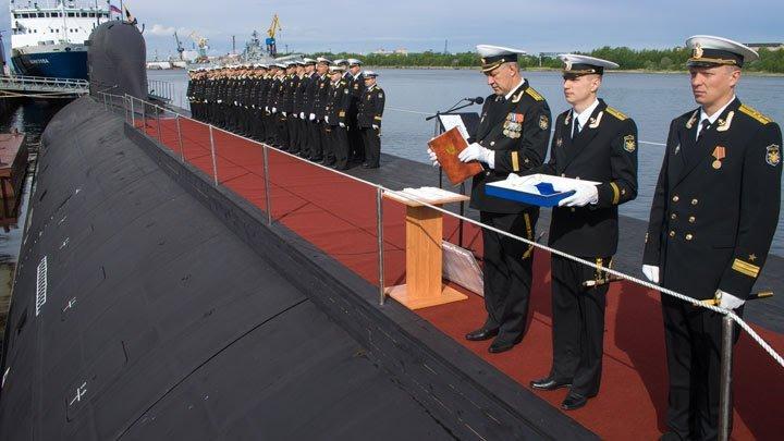 Подъем флага на новой атомной подводной лодке «Северодвинск»