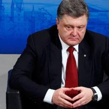 США начали проверку хищений средств, выделенных Украине