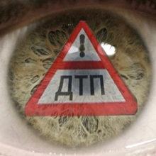 Следователи ищут очевидцев ДТП под Светлогорском