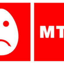 Тарифы МТС станут дороже с 1 сентября
