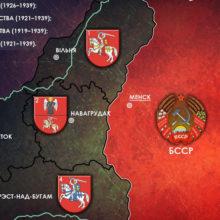 17 сентября невыученный урок для Польши