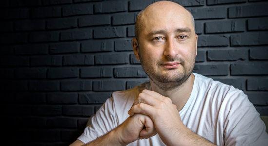 Аркадий Маклаудченко продолжает свой бой