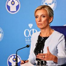 Мария Захарова призвала называть белорусов «братьями»