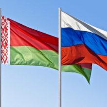 Польша нервничает из-за союза Беларуси и России