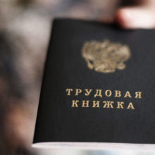 Сколько работников уволили и набрали белорусские предприятия
